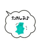 ふきだしモンスター(個別スタンプ:16)