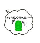 ふきだしモンスター(個別スタンプ:17)