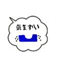 ふきだしモンスター(個別スタンプ:19)