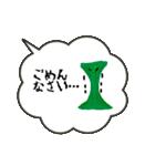 ふきだしモンスター(個別スタンプ:20)