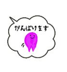 ふきだしモンスター(個別スタンプ:21)