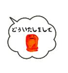 ふきだしモンスター(個別スタンプ:22)