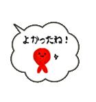 ふきだしモンスター(個別スタンプ:24)