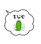 ふきだしモンスター(個別スタンプ:25)