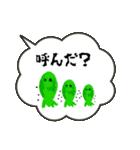 ふきだしモンスター(個別スタンプ:29)