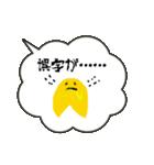ふきだしモンスター(個別スタンプ:31)