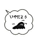 ふきだしモンスター(個別スタンプ:33)