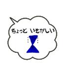 ふきだしモンスター(個別スタンプ:35)