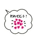 ふきだしモンスター(個別スタンプ:39)