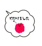ふきだしモンスター(個別スタンプ:40)