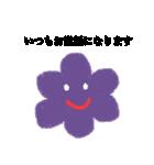 お花スタンプ (少し敬語)(個別スタンプ:09)
