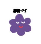 お花スタンプ (少し敬語)(個別スタンプ:10)