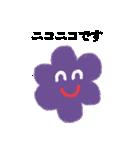 お花スタンプ (少し敬語)(個別スタンプ:11)
