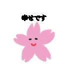 お花スタンプ (少し敬語)(個別スタンプ:18)