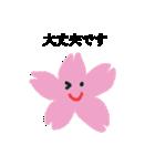 お花スタンプ (少し敬語)(個別スタンプ:19)