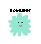 お花スタンプ (少し敬語)(個別スタンプ:21)