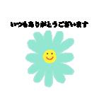 お花スタンプ (少し敬語)(個別スタンプ:22)