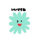 お花スタンプ (少し敬語)(個別スタンプ:23)