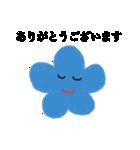 お花スタンプ (少し敬語)(個別スタンプ:25)
