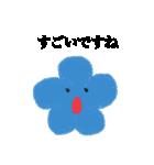 お花スタンプ (少し敬語)(個別スタンプ:26)