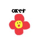 お花スタンプ (少し敬語)(個別スタンプ:29)