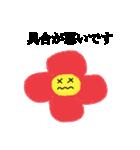 お花スタンプ (少し敬語)(個別スタンプ:30)