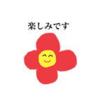 お花スタンプ (少し敬語)(個別スタンプ:31)