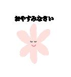 お花スタンプ (少し敬語)(個別スタンプ:35)