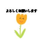 お花スタンプ (少し敬語)(個別スタンプ:37)