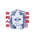 a Bear of obay !! action!!(個別スタンプ:03)