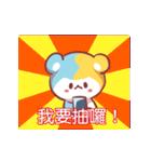 a Bear of obay !! action!!(個別スタンプ:04)