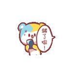 a Bear of obay !! action!!(個別スタンプ:05)