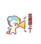 a Bear of obay !! action!!(個別スタンプ:08)