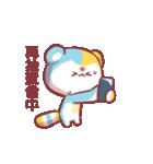 a Bear of obay !! action!!(個別スタンプ:14)