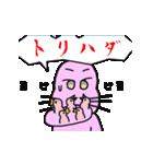 どどうさ movie(個別スタンプ:06)