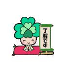 動く!!よつばちゃん!(個別スタンプ:02)