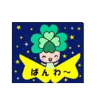 動く!!よつばちゃん!(個別スタンプ:07)