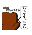 本音熊2 日常編?彼女のスッピン許せるよ!(個別スタンプ:01)