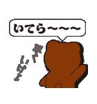 本音熊2 日常編?彼女のスッピン許せるよ!(個別スタンプ:02)