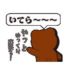 本音熊2 日常編?彼女のスッピン許せるよ!(個別スタンプ:03)