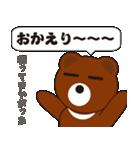 本音熊2 日常編?彼女のスッピン許せるよ!(個別スタンプ:05)
