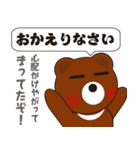 本音熊2 日常編?彼女のスッピン許せるよ!(個別スタンプ:06)