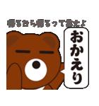 本音熊2 日常編?彼女のスッピン許せるよ!(個別スタンプ:07)