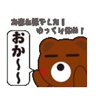本音熊2 日常編?彼女のスッピン許せるよ!(個別スタンプ:08)