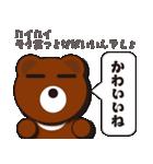 本音熊2 日常編?彼女のスッピン許せるよ!(個別スタンプ:11)
