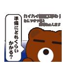 本音熊2 日常編?彼女のスッピン許せるよ!