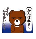 本音熊2 日常編?彼女のスッピン許せるよ!(個別スタンプ:19)