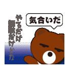 本音熊2 日常編?彼女のスッピン許せるよ!(個別スタンプ:20)