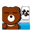 本音熊2 日常編?彼女のスッピン許せるよ!(個別スタンプ:21)