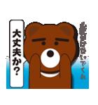 本音熊2 日常編?彼女のスッピン許せるよ!(個別スタンプ:24)